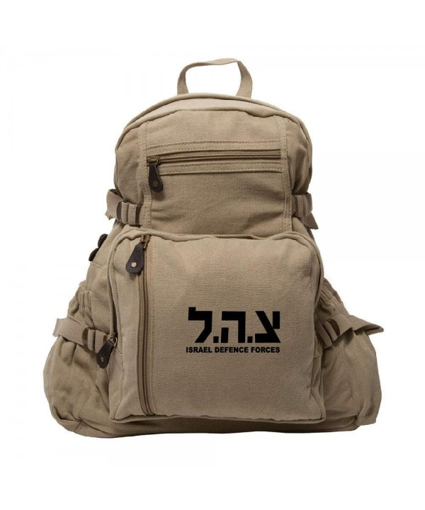 Israel Defense Forces Army Backpack